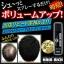 Hair Rich Volume Up Hair Spray by Moritomo 150 g. แฮร์ริช สเปรย์เพิ่มวอลุ่มเส้นผม thumbnail 7