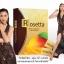 Rosetta โรเซ็ตต้า อาหารเสริมลดน้ำหนัก บรรจุ 10เม็ด thumbnail 1