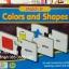จิ๊กซอจับคู่รูปภาพ สี รูปทรง Match it Colors & Shapes thumbnail 1