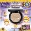 แป้งพัฟบาบาร่า ไขผึ้งฝรั่งเศส Babalah UV 2 Way Cake Magic Bee Powder SPF20++ thumbnail 5