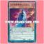 SPRG-JP004 : D/D Savant Kepler / D/D Magical Savant Kepler (Common) thumbnail 1