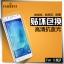 (039-071)ฟิล์มกระจก Samsung Galaxy J7 รุ่นปรับปรุงนิรภัยเมมเบรนกันรอยขูดขีดกันน้ำกันรอยนิ้วมือ 9H HD 2.5D ขอบโค้ง thumbnail 1