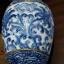 โคมไฟอิตาลี่ Dipinto A Mano: Pottery & China รหัส71159tl2 thumbnail 2