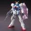 LM312V04 Victory Gundam (HGUC) thumbnail 4