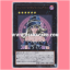 WJMP-JP018 : Magi Magi Magician Girl (Ultra Rare) thumbnail 1