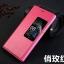 (390-022)เคสมือถือ Case Huawei P7 เคสพลาสติกฝาพับเทกเจอร์หนัง PU คลาสสิค thumbnail 3