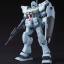 RGM-79N GM Custom (HGUC) thumbnail 2
