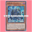 NECH-JP032 : Jiaotu, Darkness of the Yang Zing (Super Rare) thumbnail 1