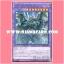 EP14-JP037 : Gladiator Beast Nerokius (Rare) thumbnail 1
