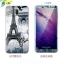 (025-872)เคสมือถือ Case Huawei Nova 2i/Mate10Lite เคสนิ่มลายการ์ตูนหลากหลายพร้อมฟิล์มหน้าจอลายการ์ตูนเดียวกัน thumbnail 10