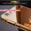 (025-137)เคสมือถือวีโว Vivo X5Max เคสกรอบโลหะพื้นหลังอะคริลิคเคลือบเงาทองคำ 24K thumbnail 5