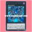 INOV-JP049 : Dark Requiem Xyz Dragon (Secret Rare) thumbnail 1