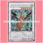 LE16-JP003 : Dragunity Knight - Vajrayana / Dragunity Knight - Vajuranda (Ultra Rare) thumbnail 1