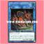 CIBR-JP050 : Excrawler Qualiark (Ultimate Rare) thumbnail 1