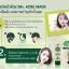 BK Mask Acne Mask Tea Tree Oil Green Tea บีเคแอคเน่มาส์ก มาส์กปราบสิว ตัวเทพ!! ฟื้นฟูผิว สิวหาย ในหนึ่งเดียว thumbnail 4
