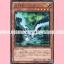 SHSP-JP023 : Bujingi Yata (Rare) thumbnail 1