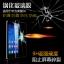 (039-051)ฟิล์มกระจก Huawei Honor 3C รุ่นปรับปรุงนิรภัยเมมเบรนกันรอยขูดขีดกันน้ำกันรอยนิ้วมือ 9H HD 2.5D ขอบโค้ง thumbnail 1