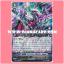 """EB11/002 : Revenger, Phantom Blaster """"Abyss"""" (RRR) thumbnail 1"""