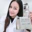 Eve's Horse Placenta Essential Serum เซรั่มรกม้า ขนาด 10 g thumbnail 8