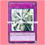 MVP1-JP022 : Discovering Destiny (Kaiba Corporation Ultra Rare) thumbnail 1