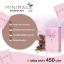 Minimal Chocolate by falonfon มินิมอล โกโก้ลดน้ำหนัก บรรจุ 10 ซอง thumbnail 6
