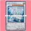 SHVI-JP052 : Blue-Eyes Spirit Dragon (Secret Rare) thumbnail 1
