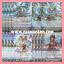 Gold Paladin Set / โกลด์ พาลาดิน เซต (VGT-MCP01) thumbnail 1
