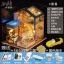 (331-005)แบบบ้านประดิษฐ์โมเดลประกอบ DIY ชุด Seattle thumbnail 4