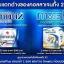 Matiz Plus Pure Collagen มาทิซ พลัส เพียว คอลลาเจน บรรจุ 15 ซอง thumbnail 6