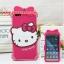 (006-011)เคสมือถือ Case Huawei ALek 4G Plus (Honor 4X) เคสนิ่มการ์ตูน 3D น่ารักๆ thumbnail 9