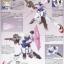 LM312V04 Victory Gundam (HGUC) thumbnail 5