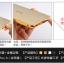 (025-045)เคสมือถือวีโว Vivo X6 Plus เคสกรอบบัมเปอร์โลหะฝาหลังอะคริลิคเคลือบเงาแวว thumbnail 4