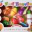 ชุดหั่นผักต่างๆของเด็กเล่น thumbnail 1