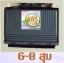 E85V1.5 6-8สูบ thumbnail 1