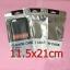 (422-003)ซองซิปพลาสติกใส่เคสโทรศัพท์ขนาด 11.5X21 cm จำนวน 100 ซอง หน้าใสตัวหนังสือหลังขุ่นซองฟอยล์ซิปล็อค thumbnail 1