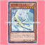 LVAL-JP028 : Bujingi Swallow / Bujingi Yatsuka / Yastuka-no-Tsurugi (Common) thumbnail 1