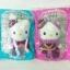 ตุ๊กตา Hello Kitty-King & Queen France thumbnail 1