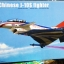 1/72 Chinese J-10S figher thumbnail 1