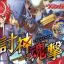 G Booster Set 4 : Soul Strike Against The Supreme (VG-G-BT04) - Booster Box thumbnail 2