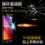 (039-044)ฟิล์มกระจก ZENFONE2 5.5 นิ้ว รุ่นปรับปรุงนิรภัยเมมเบรนกันรอยขูดขีดกันน้ำกันรอยนิ้วมือ 9H HD 2.5D ขอบโค้ง thumbnail 1