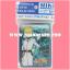 Bushiroad Sleeve Collection Mini Vol.51 : Leon Soryu and Navalgazer Dragon x53 thumbnail 1