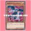 VS15-JPD09 : Fabled Ashenveil / Demon Roar God Ashenveil (Common) thumbnail 1