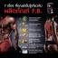 F.B. Fat burn อาหารเสริมช่วยเผาผลาญไขมัน ลดไขมันหน้าท้องกระชับสัดส่วน(ส่งฟรี EMS) thumbnail 18