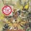 Masked Rider Kiva The Movie : มาสค์ไรเดอร์คิบะ เดอะมูฟวี่ ราชันย์แห่งปราสาทโลกมาร thumbnail 1