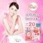 คอลลี่ ไลโคปีน คอลลาเจน บรรจุ 15+1 ซอง. Colly Lycopene Collagen 6500 mg. thumbnail 4