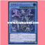 SHVI-JP044 : Amorphactor Psycho, the Vain Dracoverlord (Ultimate Rare) thumbnail 1