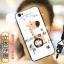(025-868)เคสมือถือวีโว่ Vivo V5 Plus เคสนิ่มลายการ์ตูนเกาหลีน่ารักๆ พร้อมสายคล้องคอแบบถอดแยกได้ thumbnail 4