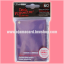 Ultra•Pro Small Deck Protector / Sleeve - Purple 60ct. thumbnail 1