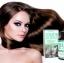 Neocell Keratin Hair Volumizer 60 Capsules วิตามินจากอเมริกา thumbnail 3