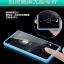 (003-008)เคสมือถือ Case Huawei P8 เคสนิ่มขอบสี+ฝาหน้าเคสกระจกนิรภัยกันรอยกันกระแทก thumbnail 3